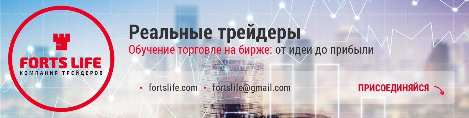 Обучение торговле на бирже казань программа бинарные опционы