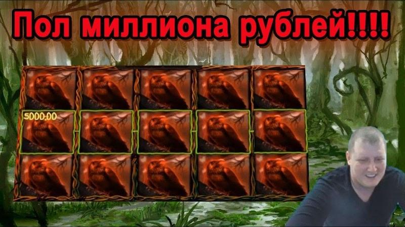 Mihans lucky casino slots Занос на 500 ккккк
