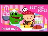 Yum Yum Food Songs Best Kids Songs PINKFONG Songs for Children