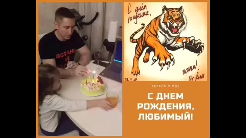МНЕ 4 свечки плюс 1😂😂😂 Старшая дочь художница второй год дарит тигра и он каждый раз всё круче Приму это как намёк 😂 🐅💪 Два