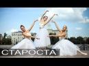 Классический балет Hollywood.ру - Каталог артистов