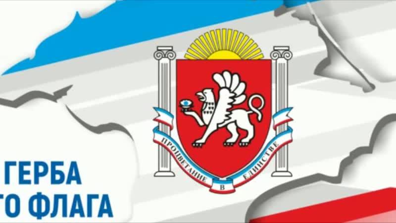 Флешмоб Голоса Крыма