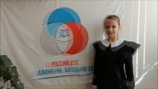 Видеопоздравление День космонавтики 2Б и 3Б