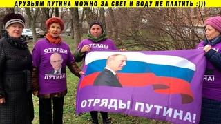 Отряды клоунов Путина в шоке! Попались плохие чиновники! Рогозин рассказал о коррупции