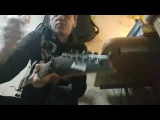 Кавер Joe Satriani