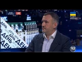 """Ренат Кузьмин в прямом  эфире на канале """"112 Украина"""" (. 2014)"""