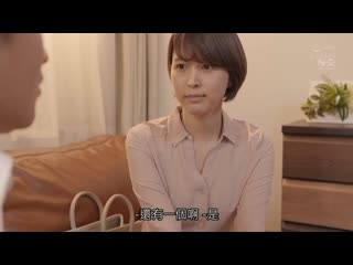Tsukasa Aoi ssni-889
