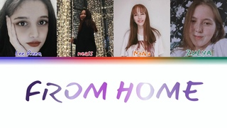 VOCAL COLLAB by  - From Home (NCT U)