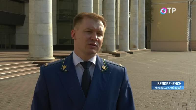 Жители Белореченска требуют ликвидировать мусорный полигон