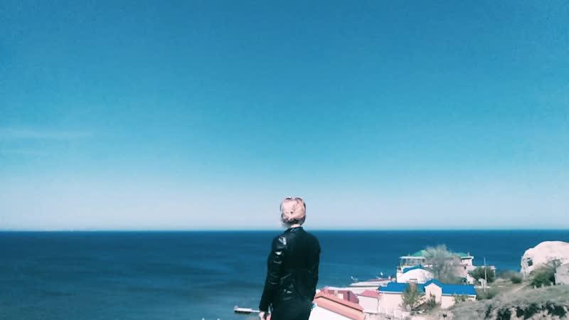 море солнце красота и я