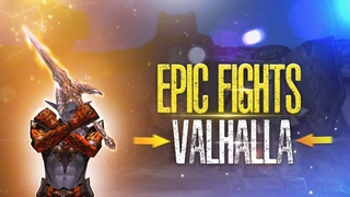 Valhalla-age/Unt Server 3 года/Core & Valakas