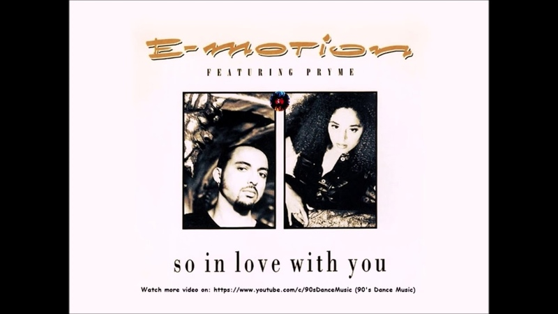 E Motion So In Love With You X Tended 90's Dance Music