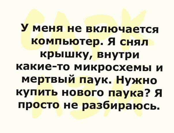 TeoD0sOoEIA.jpg
