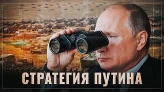 Аплодирую Путину! Пока Пентагон пилит бюджеты, Россия создает сильнейшую армию в мире