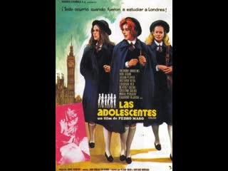 Las adolescentes (1975) [SP]