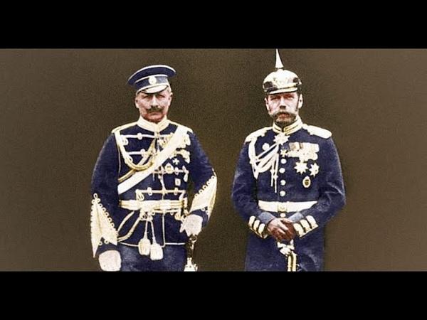 Лебедев барон Сибирский Николай II фельдмаршал Британской армии Кайзер Вильгельм II Выборгский полк