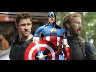 John Krasinski is Captain America [DeepFake]