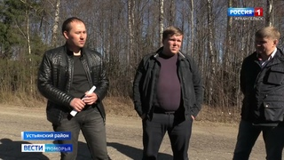 В Устьянах приступают к работе по нацпроекту «Безопасные и качественные автомобильные дороги»