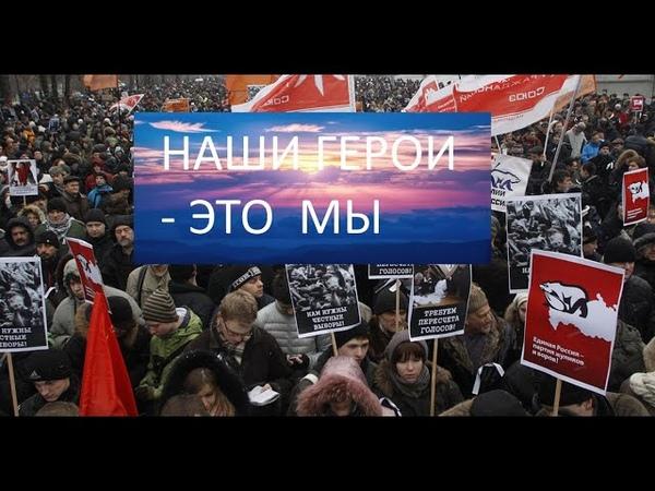 Ответ Саше Васильеву от наших героев ЗаНовыйСоциализмРостовскаяобласть