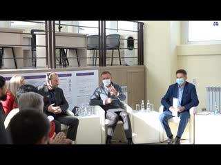 Общество без барьеров   В ЮЗГУ обсудили вопросы трудоустройства людей с ОВЗ