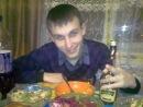 Личный фотоальбом Ивана Боталова
