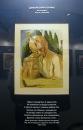 Личный фотоальбом Иннокентия Шувалова