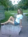 Фотоальбом человека Юлии Белоцеркевич