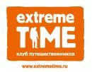 Фотоальбом Extreme Time