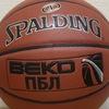 Поиграть в баскетбол в Москве. Любительский баск