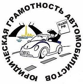 Возвращаемся к теме про наклейки на ваше авто...