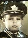 Личный фотоальбом Алёшеньки Васе4кина