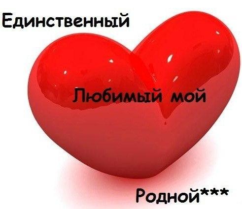 23 февраля поздравления мужчинам учителям педикюр