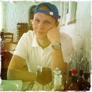 Персональный фотоальбом Никиты Гирина
