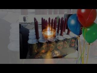 С Днем рождения Альмирочка