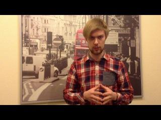 Как выучить 1000 английских слов за 1 день?Андрей Гуляев.