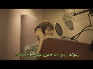 Kim Hyung Jun (SS501) -  Everyday (OST Да она чокнутая!) RUS SUB