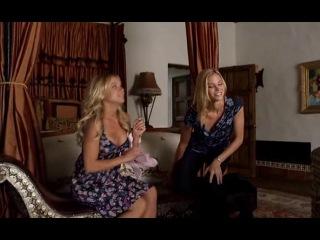 Dama de Honor Encubierta.DVDRip.cast.avi
