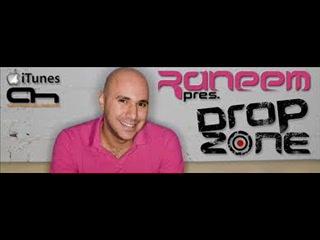 Raneem - EOYC 2012 on AH. FM (31-12-2012). [Trance-Epocha]