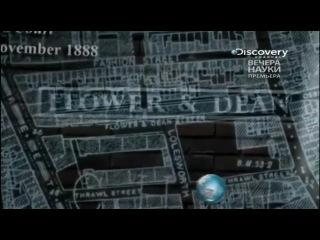 BBC: Тайный код жизни - Предсказания (1 серия из 3)
