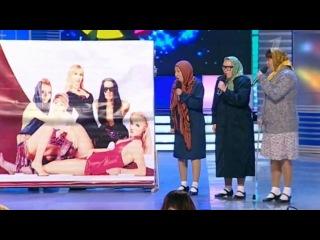 Раисы КВН первый полуфинал 2012