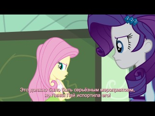 My Little Pony - Equestria Girls русские субтитры HD