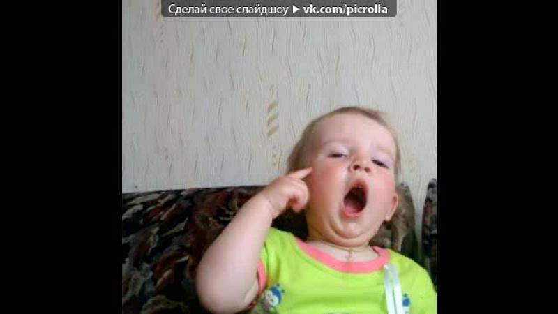 День рождения моей любимой Лерочки под музыку С Днём Рождения дочечка Любимой Лерочке Picrolla