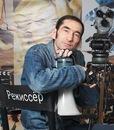 Фотоальбом Евгения Цирельмана