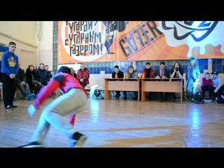 Bboy AcroMan / 1 круг / Чемпионат двух городов / г. Новокузнецк .