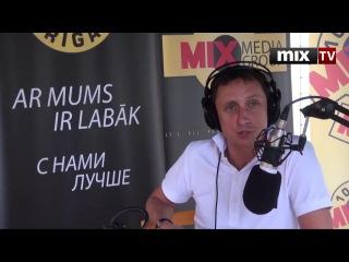 Фестиваль Comedy Club в Юрмале 2014 конференция 4 интервью