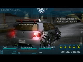 Need for Speed: Underground | Volkswagen GOLF GTI |