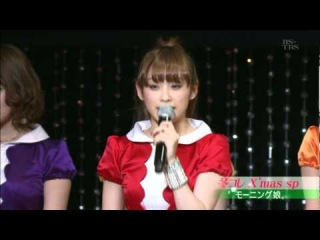 Morning Musume - Special  (20101205)