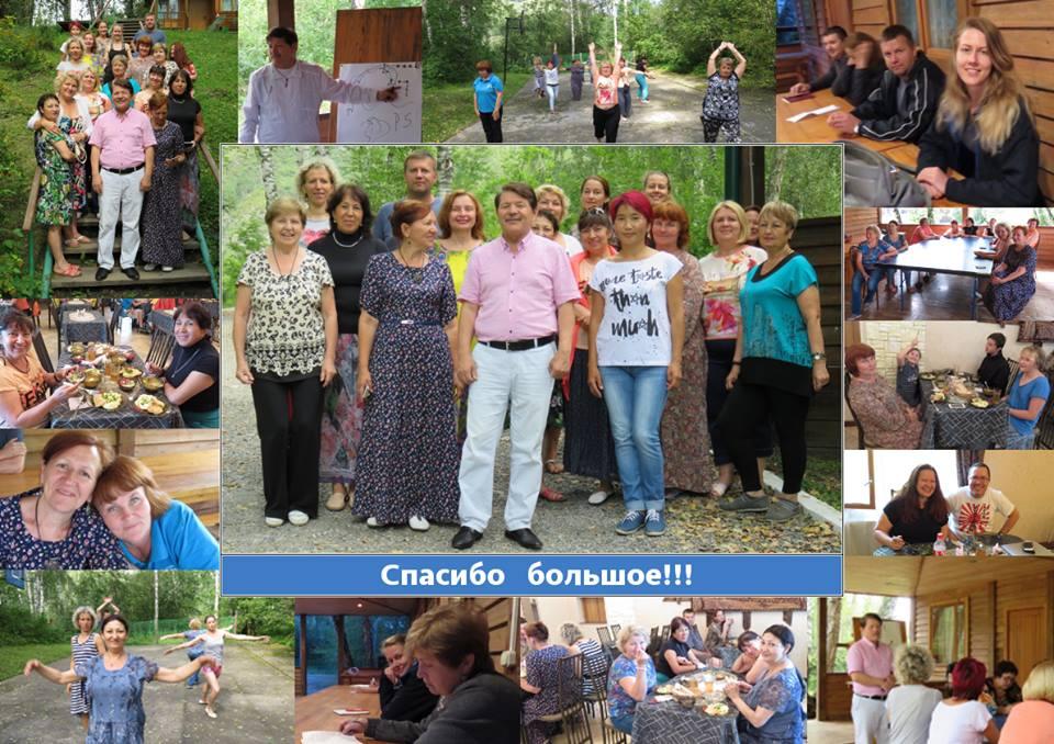 Афиша Выездной курс на Алтай с Мастером М.Х. Усмановым