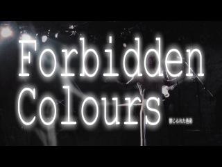 Forbidden Colours / Musu Bore + noah (101A)