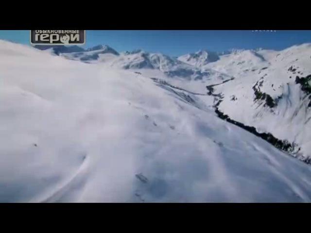 Discovery Золотая лихорадка Аляска s1 2